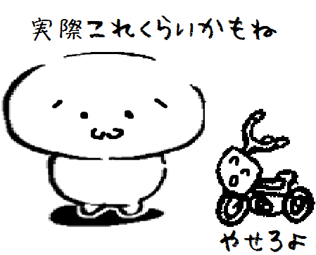 20151025002.png