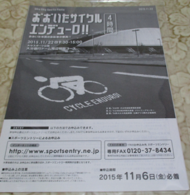 20151111001.png