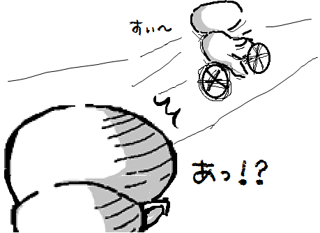 20151124009.png