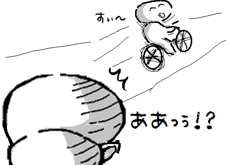 20151124011.png
