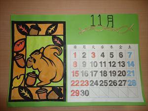 11月のカレンダー_R