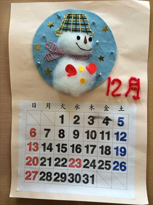 12月のカレンダー_R