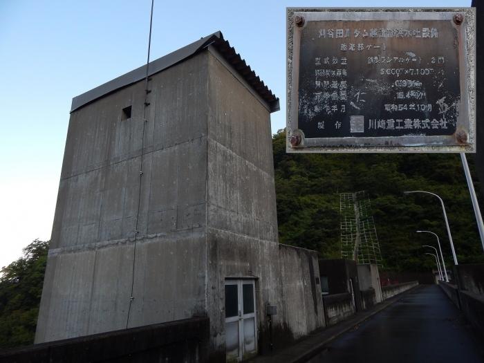 DSCN6627刈谷田川ダム
