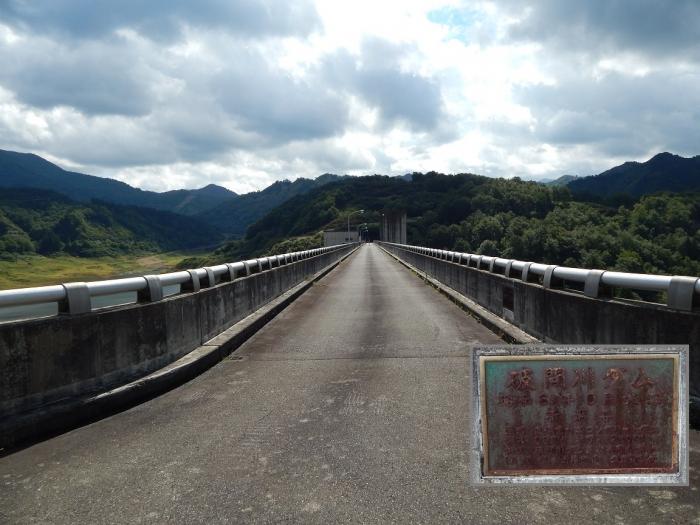 DSCN6701破間川ダム