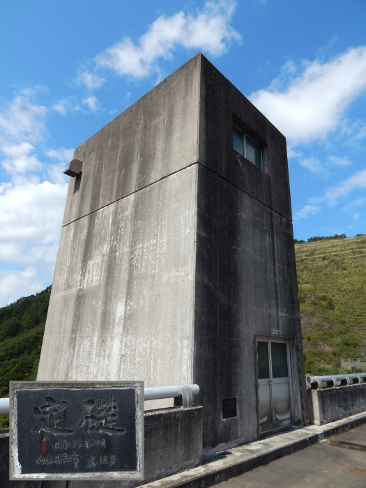 DSCN6710破間川ダム