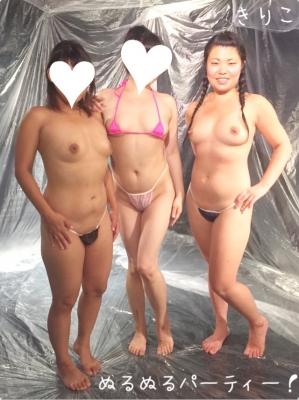 ぬるぬるパーティー6-4