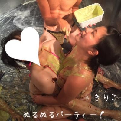 ぬるぬるパーティー6-9