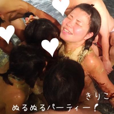 ぬるぬるパーティー6-12