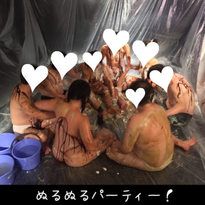 ぬるぬるパーティー6-14