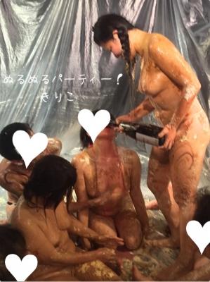 ぬるぬるパーティー6-11
