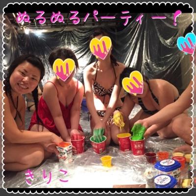 ぬるぬるパーティー2016051404