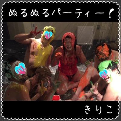 ぬるぬるパーティー2016051407
