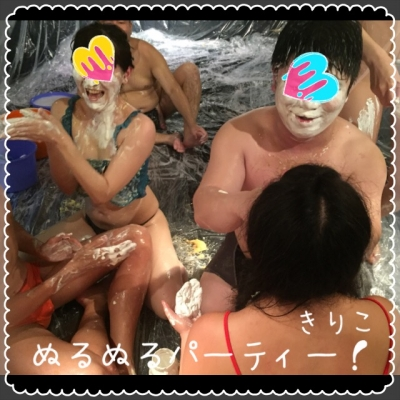 ぬるぬるパーティー2016051609
