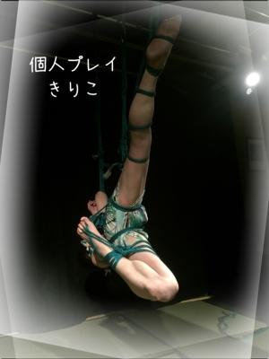 緊縛2016052306