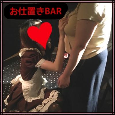 お仕置きBAR201606254