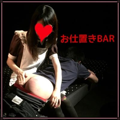 お仕置きBAR201606257