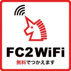 FreeWiFi5