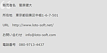 2016y08m16d_104208607.jpg