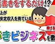 2016y09m12d_144309007.jpg