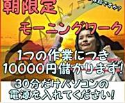 2016y09m20d_121210000.jpg