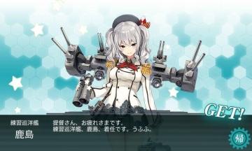 E-3報酬鹿島