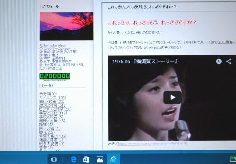 DSC_0010-2.jpg