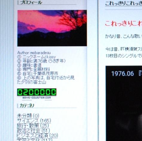 DSC_0010-3.jpg