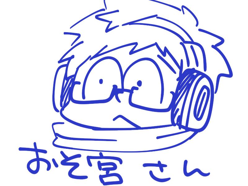 osomiya.jpg