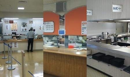 県庁レストラン
