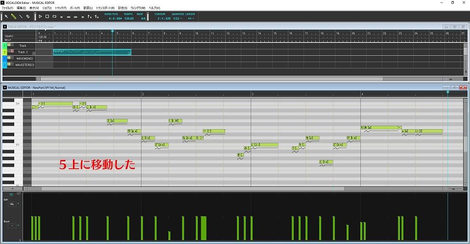VY1低音補正2