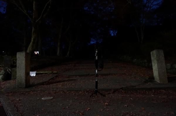 kosei no tabi 2015 01