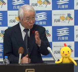 20161017井戸兵庫知事記者会見