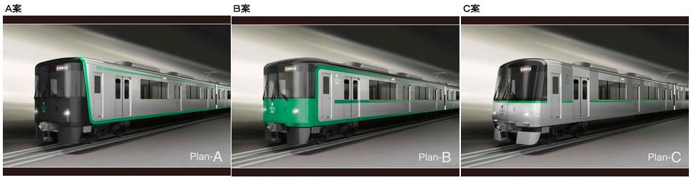 20161018神戸市営地下鉄デザイン市民投票
