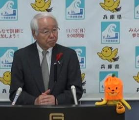 20161101井戸知事記者会見