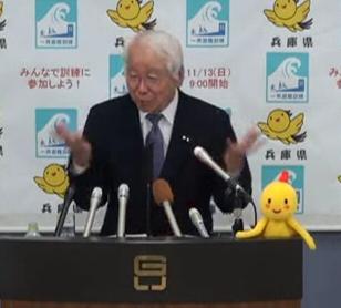 20161107井戸知事記者会見