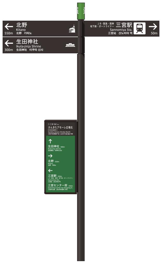 20161108矢羽型案内サインプロトタイプ