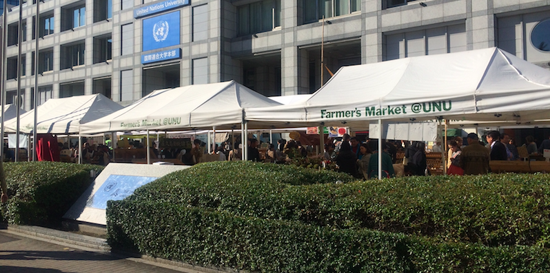 20161112青山のファーマーズマーケット