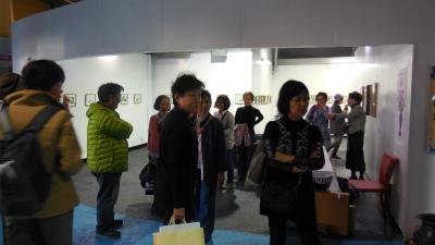 yamamoto1117.jpg