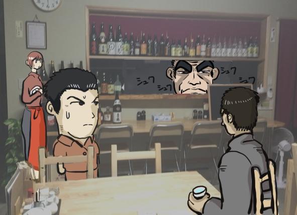 音男さん123 - コピー