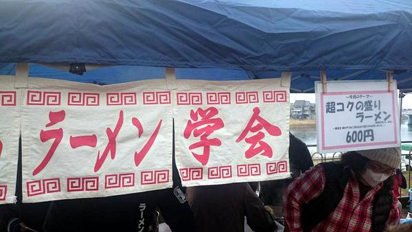 京橋朝市 2015.12.6③