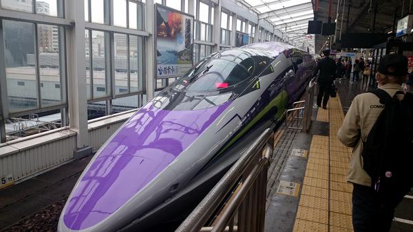 エヴァ新幹線2015②