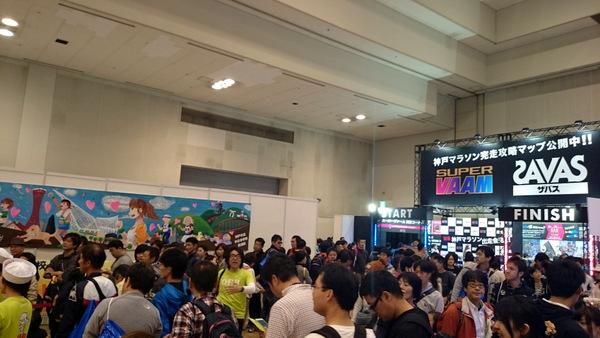 神戸マラソン2015EXPO