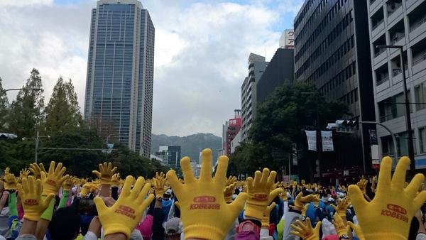 神戸マラソン15.11.15④