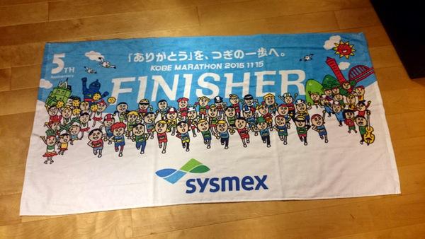 神戸マラソン15.11.15⑰