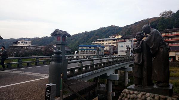 三朝温泉15.11.22①