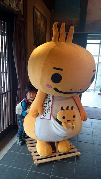 三朝温泉15.11.22③