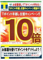 201510281456_0001_R.jpg