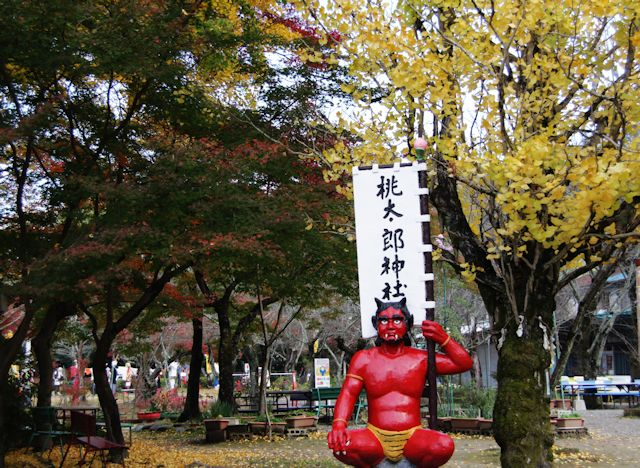 B20151129B_桃太郎神社_IMG_0678