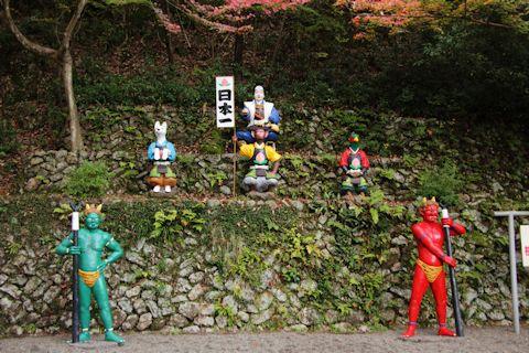 B20151129B_桃太郎神社_IMG_0694