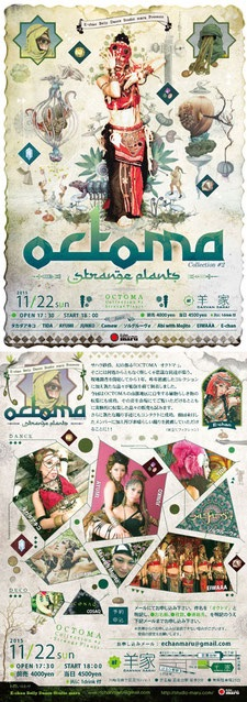 octoma